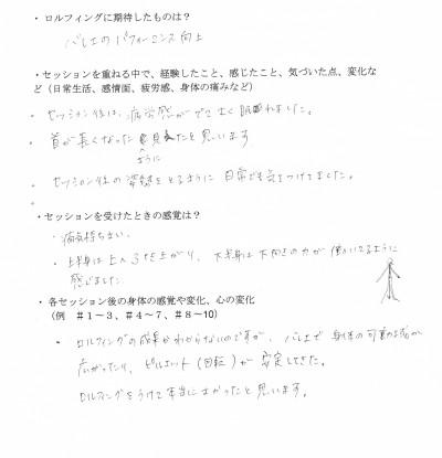 hirai-sama rolfing10