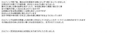 ピクチャ+2_convert_20120715054610